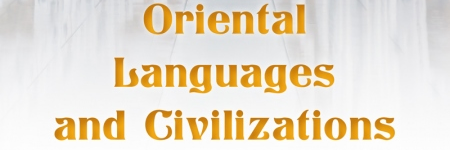 Oriental Languages and Civilizations